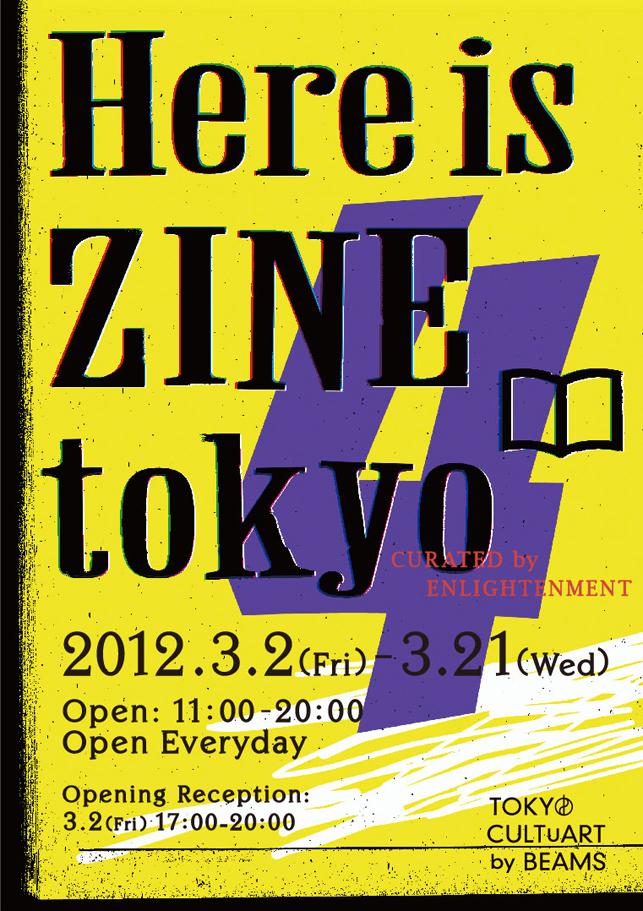 Z4-front.jpg